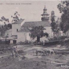 Postales: ALGECIRAS (CADIZ) - CONVENTO DE LA ALMORAIMA. Lote 224268225