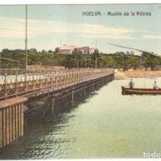 Postales: HUELVA. MUELLE DE LA RÁBIDA. SIN CIRCULAR.. Lote 225124636