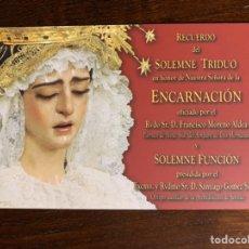 Cartes Postales: ESTAMPA POSTAL RECORDATORIO TRIDUO VIRGEN DE LA ENCARNACIÓN, SAN BENITO. SEVILLA 2011. Lote 225350133