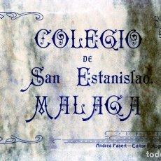 Postales: DIECISIETE POSTALES DE MALAGA=EDICIÓN ANDRÉS FABER-VALENCIA=VER FOTOS ADICIONALES-LEER DESCRIPCIÓN .. Lote 226257330