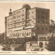 Postales: GRANADA ALHAMBRA PALACE SIN ESCRIBIR. Lote 227227795