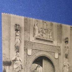 Postales: SEVILLA - CATEDRAL - PUERTA DEL PERDON - EDITOR R. GARZON. Lote 227231855
