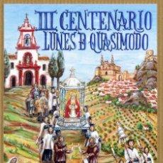 Cartoline: POSTAL OLVERA CADIZ - III CENTENARIO LUNES DE QUASIMODO. Lote 227640860