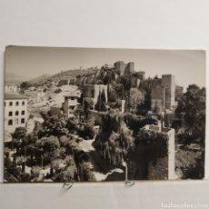 Postales: MÁLAGA, 14. ALCAZABA, EDICIONES SICILIA. Lote 227914790