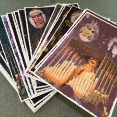 Postales: LOTE POSTALES SEMANA SANTA HERMANDADES PENITENCIA SEVILLA VIRGEN DOLOROSAS - VER DESCRIPCION. Lote 115164903