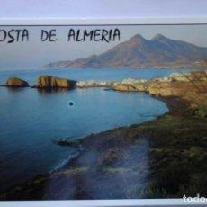 Postales: TARJETA POSTAL COSTA DE ALMERIA LA ISLETA PARQUE NATURAL DE NIJAR POSTCARD SPAIN. Lote 228191440