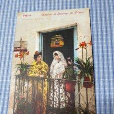 Postales: POSTAL ANTIGUA ANDALUCÍA. SEVILLA. CONCURSO DE BALCONES EN TRIANA.. Lote 228335620