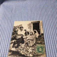 Postales: POSTAL ANTIGUA ANDALUCÍA. SEVILLA. MUCHACHAS SEVILLANAS. CIRCULADA EN 1908. Lote 228335937