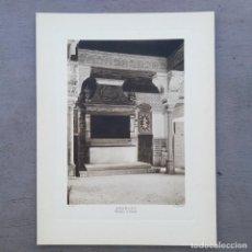 Postales: GRAN FOTOGRAFIA/FOTOTIPIA IMPRESA ALHAMBRA GRANADA FOTO OTTO WUNDERLICH. Lote 229741565