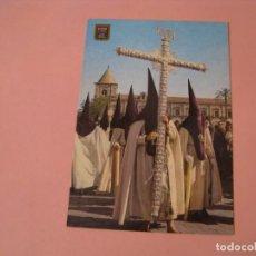 Cartoline: POSTAL DE SEMANA SANTA DE SEVILLA. DOMINGUEZ. CRUZ DE GUIA. (MACARENA).. Lote 231604135