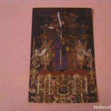 Cartoline: POSTAL DE SEMANA SANTA DE SEVILLA. ED. ALBA. NTRO. PADRE JESUS DEL GRAN PODER.. Lote 231631165