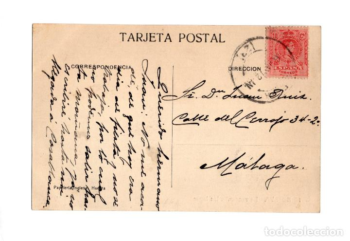 Postales: HUELVA.- LA VENDIMIA. UN LAGAR. PAPELERÍA INGLESA. - Foto 2 - 235504565