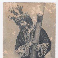 Postales: MUY ESCASA TARJETA POSTAL NUESTRO PADRE JESÚS DEL GRAN PODER SEVILLA. Lote 235826465
