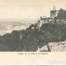 Cartes Postales: POSTAL GRANADA TORRE DE LA VELA Y CIUDAD SIN EDITOR SIN DIVIDIR. Lote 237983530