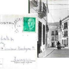 Postales: POSTAL CON SEAT 600 * CARCABUEY , C/ GRAL. FRANCO Y PL. ESPAÑA *AÑO 1964. Lote 239536380