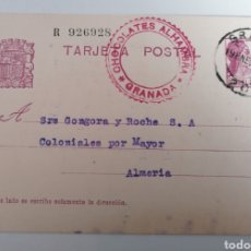 Postales: GRANADA. CHOCOLATES ALHAMBRA. POSTAL COMERCIAL A ALMERÍA. 1934.. Lote 239826895