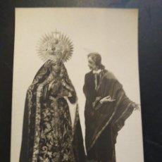 Postales: POSTAL FOTOGRÁFICA VIRGEN DE LA AMARGURA. CARTAYA. SIN CIRCULAR.. Lote 241768760