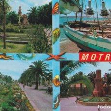 Cartoline: MOTRIL (GRANADA) VISTA DE JARDINES Y SANTUARIO - EDICIONES GALLEGOS Nº1254 - ESCRITA. Lote 242002410