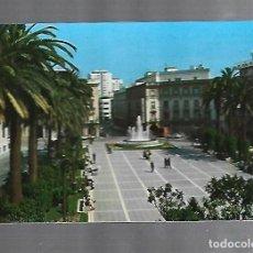 Cartoline: TARJETA POSTAL. HUELVA. COSTA DE LA LUZ. PLAZA JOSE ANTONIO. 8707. ED BEASCOA. Lote 242303110