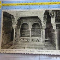 Postales: POSTAL DE GRANADA. FECHADA AÑO 1955. ALHAMBRA SALA DE LAS CAMAS. 218 ROISIN. 3429. Lote 244443930