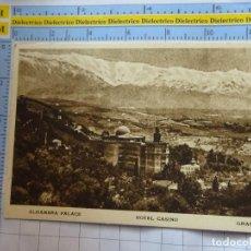 Postales: POSTAL DE GRANADA. AÑOS 30 50. HOTEL CASINO ALHAMBRA PALACE. MUMBRÚ. 3430. Lote 244444020