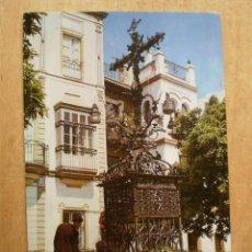 Postales: IBERIA BARRIO DE SANTA CRUZ SEVILLA. Lote 244677855