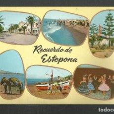 Postales: POSTAL CIRCULADA - ESTEPONA 36 - MALAGA - EDITA ALARDE. Lote 244750520