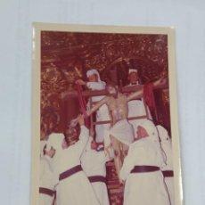 Postales: FOTOGRAFÍA HERMANDAD SACRAMENTAL. PARROQUIA DE CARTAYA. HUELVA. 1969. Lote 245013370