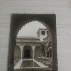 Postales: POSTAL N 42 MÁLAGA ALCAZABA PATIO DE LA ALBERCA PALACIO. Lote 245066715