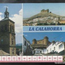 Postales: ST 343 LA CALAHORRA TORRE DE LA IGLESIA GRANADA EDICIONES DOMINGUEZ 1 AÑO 1988. Lote 245735705