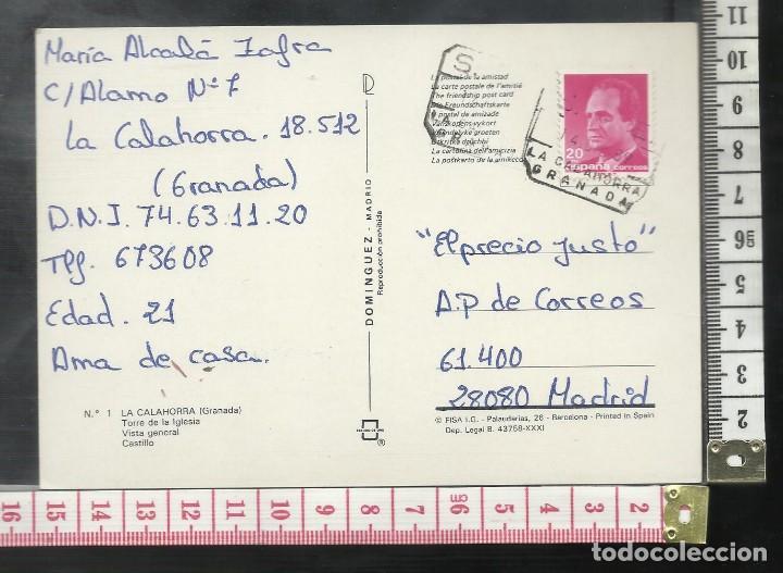 Postales: ST 343 LA CALAHORRA TORRE DE LA IGLESIA GRANADA EDICIONES DOMINGUEZ 1 AÑO 1988 - Foto 2 - 245735705