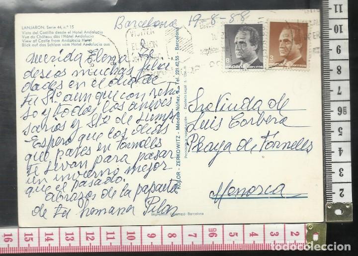 Postales: ST 350 LANJARON CASTILLO HOTEL ANDALUCIA CINE PISCINA GRANADA EDICIONES KOLOR ZERKOWITZ 15 AÑO 1963 - Foto 2 - 245736740