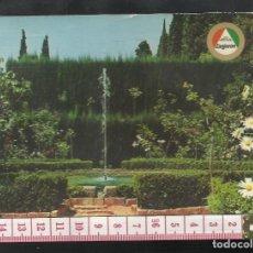 Postales: ST 351 LANJARON ANTONIO MACHADO PUBLICIDAD POESIA GRANADA EDICIONES GRAFIBERICA 5 AÑO 1972. Lote 245737000