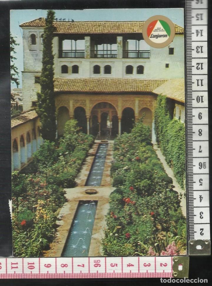 ST 352 LANJARON ABD ALLAH BEN PUBLICIDAD SIMAK POESIA GRANADA EDICIONES GRAFIBERICA 6 AÑO 1972 (Postales - España - Andalucía Antigua (hasta 1939))