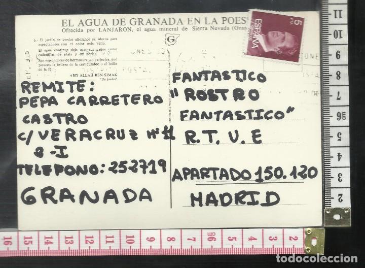 Postales: ST 352 LANJARON ABD ALLAH BEN PUBLICIDAD SIMAK POESIA GRANADA EDICIONES GRAFIBERICA 6 AÑO 1972 - Foto 2 - 245737110