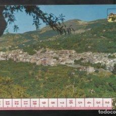 Postales: ST 355 LANJARON GRANADA AÑO 1965. Lote 245737575