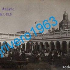 Postales: ANTIGUA FOTO POSTAL DE CARMONA - SEVILLA, PLAZA DE ABASTOS - NO CIRCULADA.. Lote 246138300