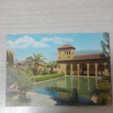 Postales: POSTAL N 3118 GRANADA JARDINES DEL PORTAL Y TORRE DE LAS DAMAS. Lote 246141000