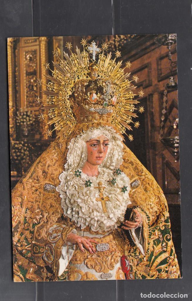 111 - SEVILLA. NTRA. SRA. DE LA ESPERAZA (Postales - España - Andalucia Moderna (desde 1.940))