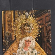 Cartoline: 111 - SEVILLA. NTRA. SRA. DE LA ESPERAZA. Lote 246152880