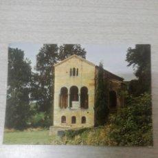 Postales: POSTAL N 7 OVIEDO SANTA MARÍA DEL NARANCO. Lote 246159865