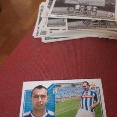 Postales: MARTINS RECREATIVO DE HUELVA ESTE 08 07 2008 2007 SIN PEGAR. Lote 247402195