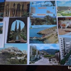 Postales: LOTE 20 POSTALES DE ANDALUCIA. Lote 247556885