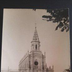 Cartoline: LOTE 120321- POSTAL SANTUARIO DE LA VIRGEN DE REGLA CHIPIONA CADIZ 1963. Lote 247723745