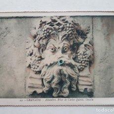 Postales: LA ALHAMBRA GRANADA MASCARÓN FUENTE POSTAL. Lote 248446415