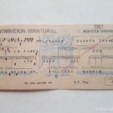 Postales: CONTRIBUCION TERRITORIAL FRANQUISTA VALLECAS MADRID AÑOS 60. Lote 248449100