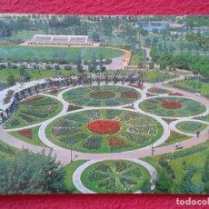 Cartes Postales: POST CARD Nº 170 SEVILLA PARQUE DE LOS PRÍNCIPES. PANORÁMICA, EDICIONES ARRIBAS, PARK OF THE PRINCES. Lote 251116160