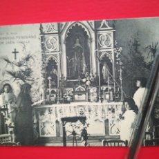 Postales: RARA POSTAL, INTERNADO TERESIANO DE JAÉN. CAPILLA. TERESIANAS. AÑO 1915. ANIMADA.. Lote 247262910