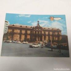 Postales: RECUERDO DE JAÉN, GOBIERNO CIVIL, ED. PERGAMINO. NO CIRCULADA.. Lote 252051555