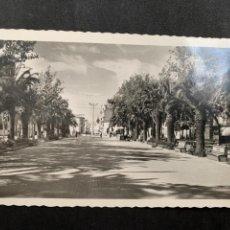 Postales: LINARES - PASEO DE LINAREJOS - Nº 7 ED. ARRIBAS. Lote 252348500